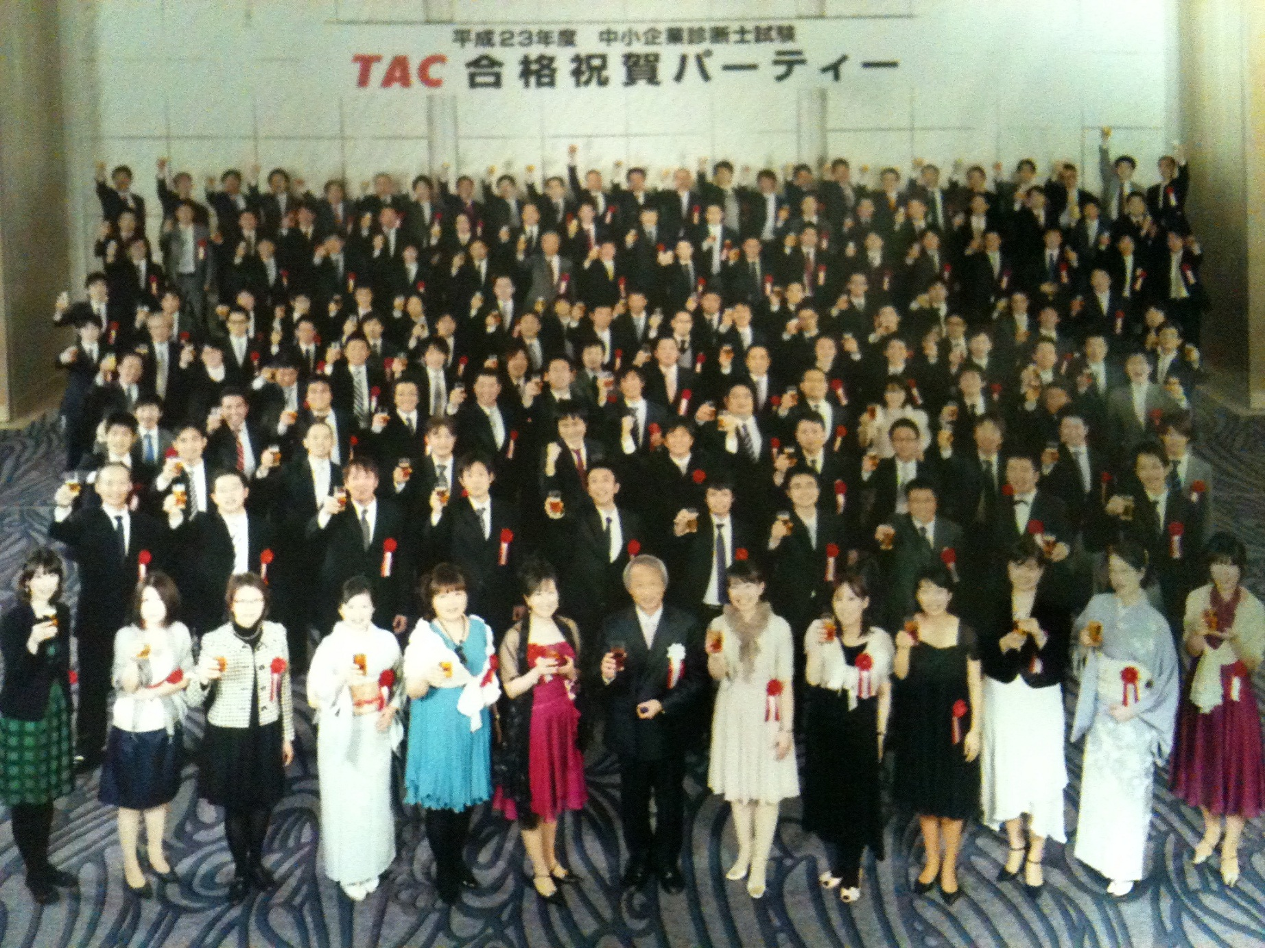 TAC合格祝賀会集合写真